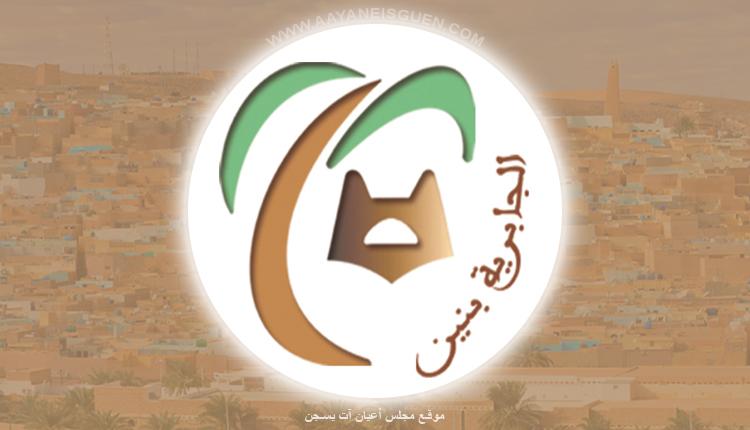 لوغو المدرسة الجابرية