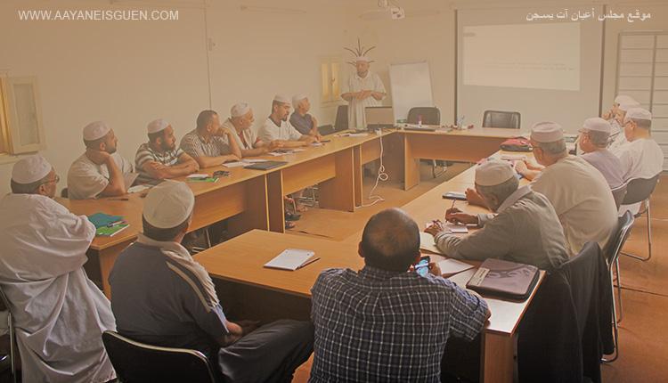 ملتقى تكويني لأعضاء لجنة التنمية الاقتصادية