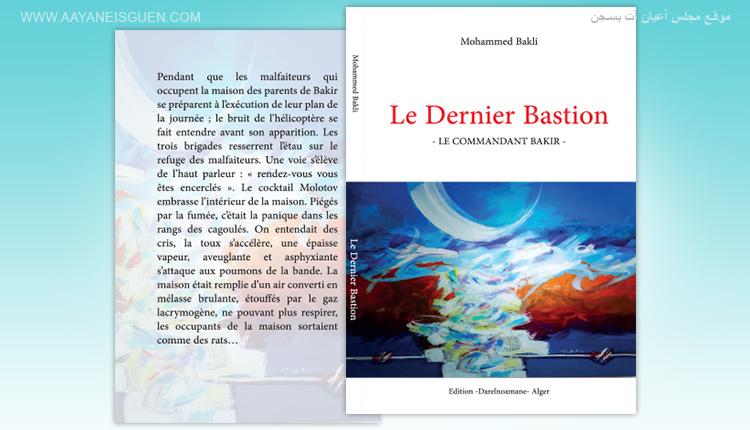 Livre Le Dernier Bastion