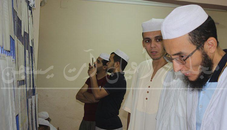 صورة من اليوم الإعلامي حول مرافقة طلبة الطور الثانوي